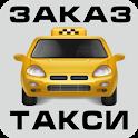 Такси Первоуральска icon