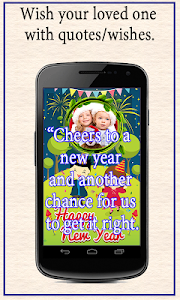 New Year Photo Frames 2017 screenshot 4