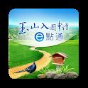 Yushan E Touch icon