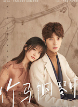 Childhood Sweethearts Pianist China Web Drama