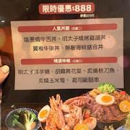大河屋 燒肉丼 串燒(微風本館店)
