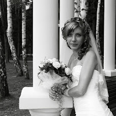 Wedding photographer Denis Grischenko (Apofeozzz). Photo of 26.09.2013