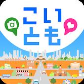 人気出会いアプリ・こいとも♥無料出合い探し/近所チャット
