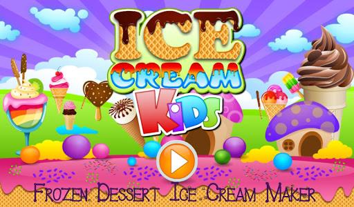 冷凍デザートアイスクリームメーカー