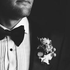 Wedding photographer Elena Kakurina (jelenaka). Photo of 22.11.2018