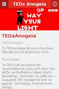 TEDx Anogeia- screenshot thumbnail