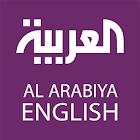 Al Arabiya News English icon