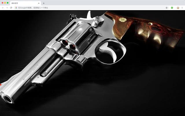 Gun HD Wallpapers New Tab Themes