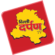 DelhiDarpanTV - Latest News & Updates of Delhi-NCR