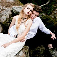 Wedding photographer Nastasya Anisimova (ANISIMOVA). Photo of 23.07.2017