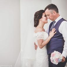 Wedding photographer Svetlana Gumerova (Apriory). Photo of 02.04.2018