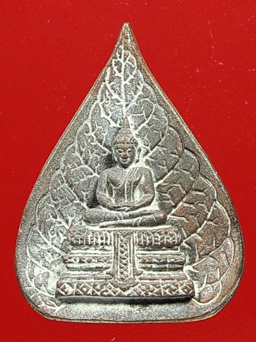 เหรียญหล่อพระพุทธหลวงปู่โต๊ะ พิมพ์ใบโพธิ์