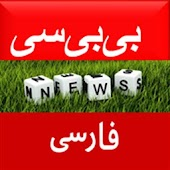 Farsi News-Global