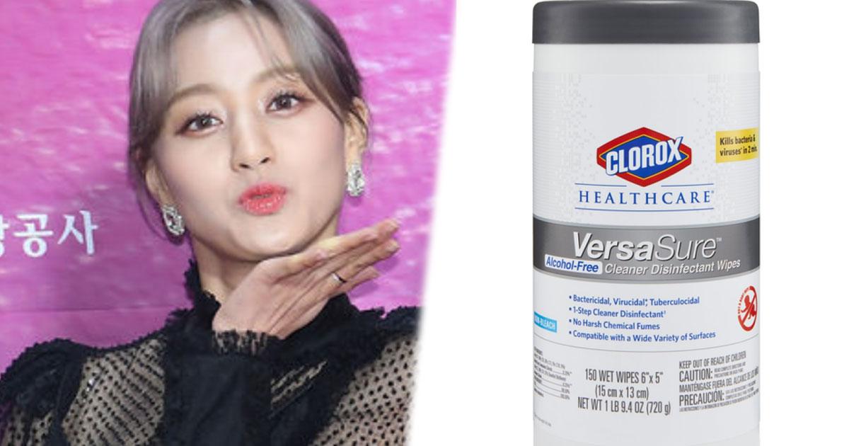 Jihyo-As-Clorox-Wipes