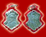 เหรียญรุ่นแรก เนื้อเงิน หลวงพ่อเผ็ง วัดท่าอิฐ ฉะเชิงเทรา