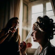 Fotografo di matrimoni Marscha Van druuten (odiza). Foto del 25.06.2019