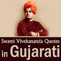 SwamiVivekanand Quote Gujarati icon