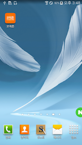 코믹존 comiczone screenshot 0
