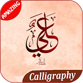 300++ Arabic Calligraphy Name Art Apps Ideas