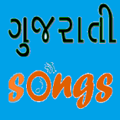 All Gujarati Songs