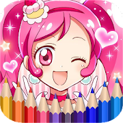 How To Color Pretty Cure - Coloring Book icon