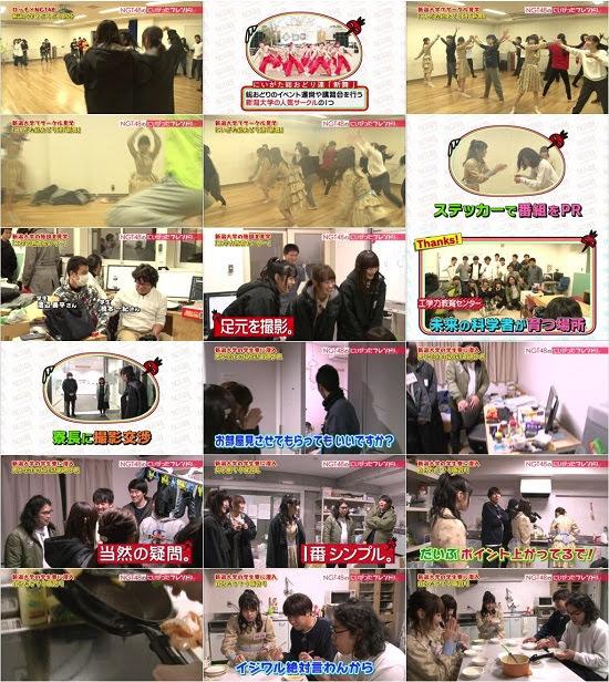 (TV-Variety)(720p) NGT48のにいがったフレンド! ep60 180312