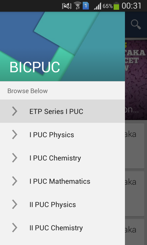 Bicpuc ii puc app android apps on google play bicpuc ii puc app screenshot malvernweather Images