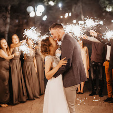 Wedding photographer Filipp Dobrynin (filippdobrynin). Photo of 08.12.2017