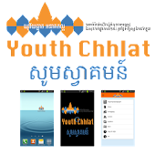 Youth Chhlat
