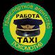 "Такси ""Локомотив"" (водители) Download for PC Windows 10/8/7"