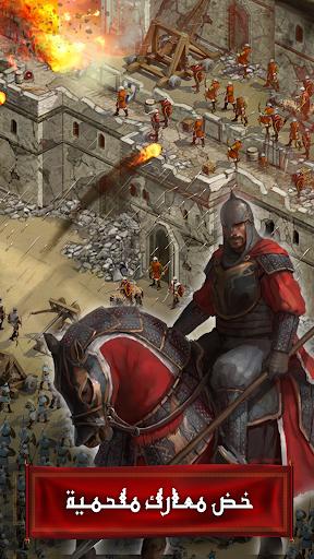 Kingdoms Online 6.8.7 de.gamequotes.net 1