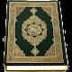 القرآن (مجاني)