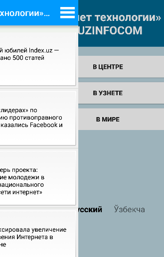 Index.uz- screenshot