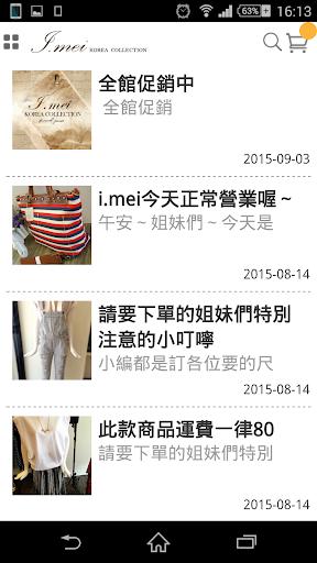 玩免費商業APP|下載I.mei服飾 app不用錢|硬是要APP