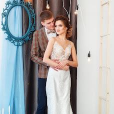 Wedding photographer Anastasiya Plakseeva (radyjka). Photo of 18.05.2017