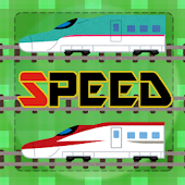 Shinkansen Speed (card game)