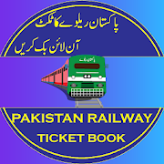 Pak Trains book ticket Pak Railway Nearby stations