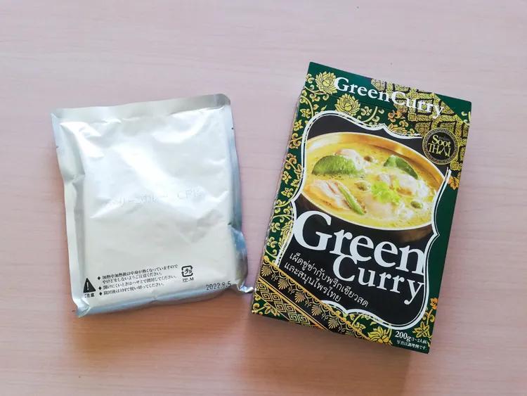 แกงเขียวหวานสำเร็จรูป ยี่ห้อสูตรไทย (Soot THA)