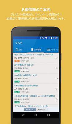 ブルカ - screenshot