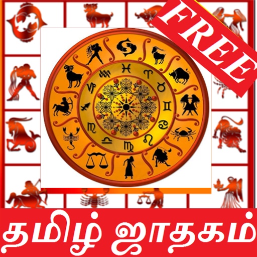 Tamil Jathagam - Apps on Google Play