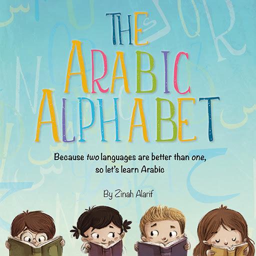 The Arabic Alphabet cover