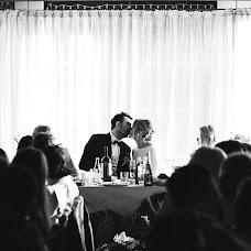 Wedding photographer Taras Chaban (Chaban). Photo of 12.01.2019