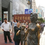 Nanjing Rd in Shanghai in Shanghai, Shanghai, China