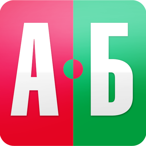 AutoBazar (app)