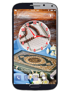 Quran Clock Live Wallpapers - náhled