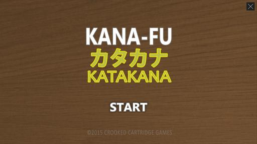 Kana-Fu: Katakana FREE