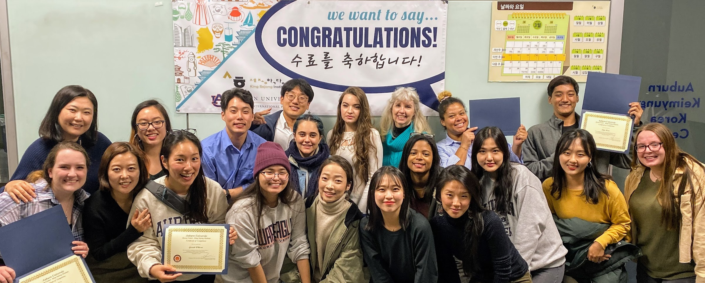 End-of-term ceremony for students who have successfully completed non-credit Korean classes