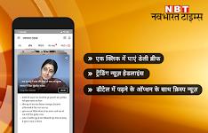 screenshot of Hindi News:Live India News, Live TV, Newspaper App