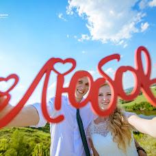 Wedding photographer Tatyana Voloshina (Voloha). Photo of 22.07.2016