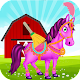 Princess Horse Cleanup and Care (game)